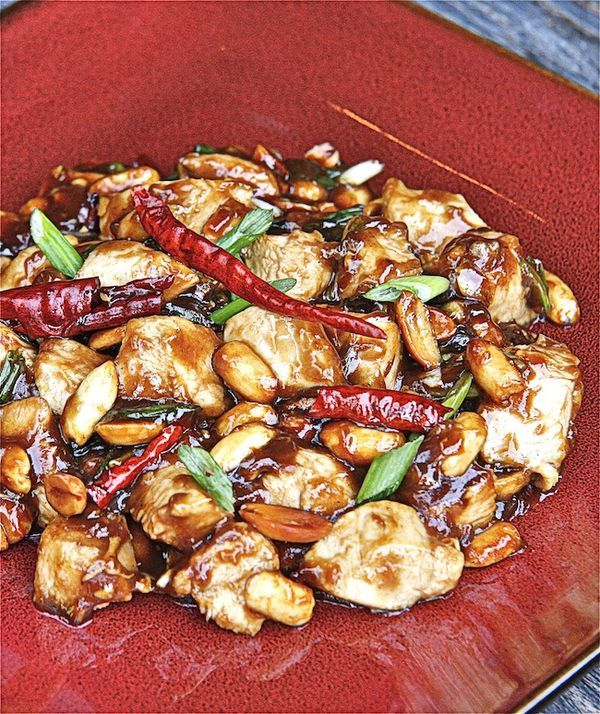 Kung pao chicken breast recipe kung pao chicken for 8 chinese cuisines