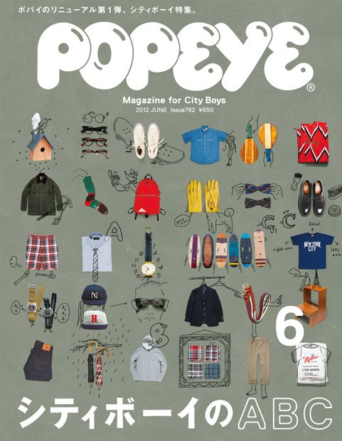 マガジンハウス : POPEYE No.782 Magazine For City Boys