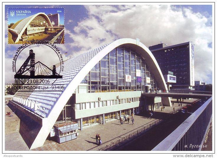 Ukraine, 23.8.2016. Beauty and Majesty of Ukraine - Lugansk Region (Lugansk Railway Station). Maxicard. Price: 25,67 CZK.