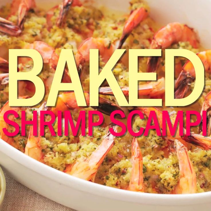 Just the thought of Ina's Baked Shrimp Scampi will have you drooling.