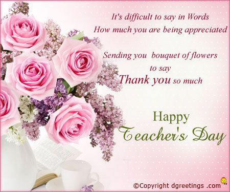 Dgreetings - Teachers' Day Thank You Cards
