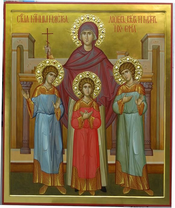 Икона святых Веры , Надежды , Любви и матери…, автор Vladimir Guk. Артклуб Gallerix