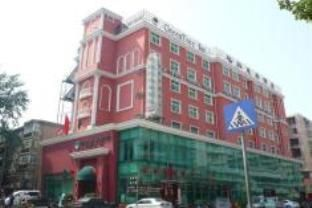 Luoyang GreenTree Inn Luoyang Peony Square China, Asia Located in Jianxi, GreenTree Inn Luoyang Peony Square is a perfect starting point from which to explore Luoyang. Featuring a complete list of amenities, guests will find their stay at the property a comfortable one. Service-minded staff will welcome and guide you at the GreenTree Inn Luoyang Peony Square. Some of the well-appointed guestrooms feature air conditioning, desk, internet access – LAN (complimentary), television...