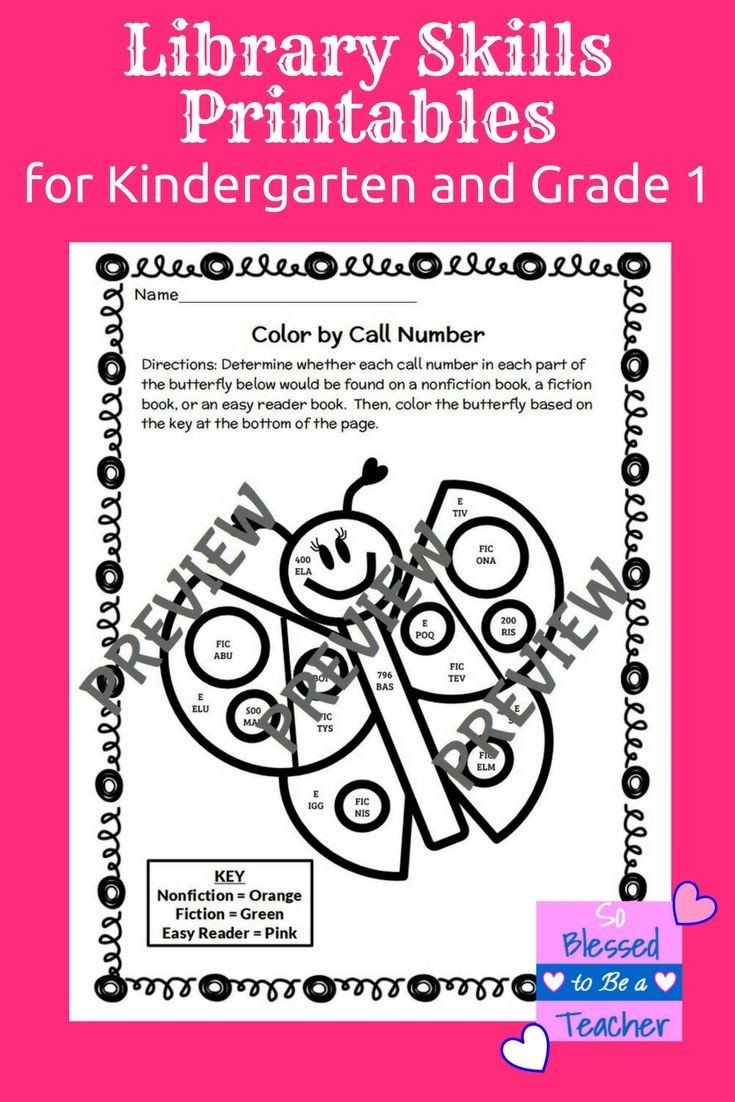 Library Lessons for First Grade Library Skills Printable Worksheets for  Kindergarten and   Library lessons [ 1102 x 735 Pixel ]