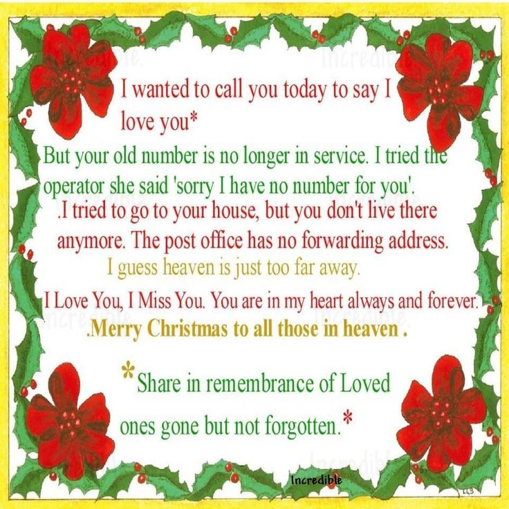 Christmas Without My Mom Quotes – Daily Motivational Quotes