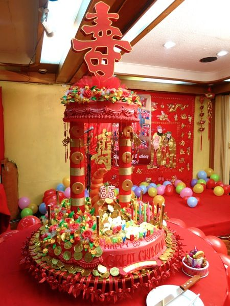 Best Chinese Themed Cakes Images On Pinterest Themed - Birthday cake chinese style