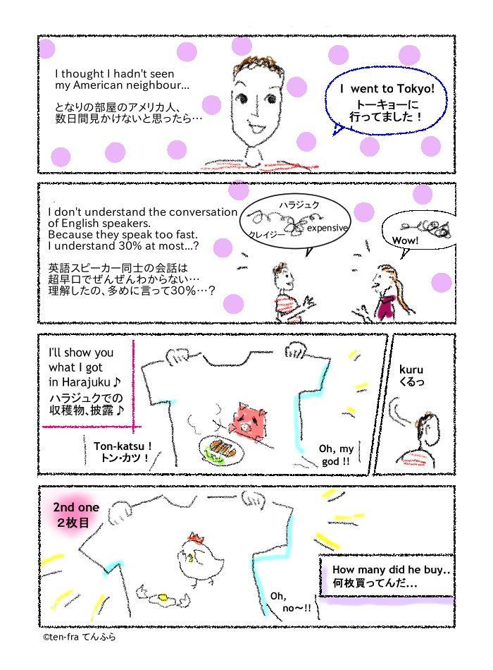 「Victor's Tokyo Story ビクターの東京物語」  創立50周年の「日本で唯一の住み込み型の語学スクール」大阪イングリッシュハウス です。 色々な国の人と一緒に住むことにより毎日英語を使い、国内に居ながらにして英語の日常会話力を身につけることをコンセプトにしています。 あなたも楽しく「国内留学」しませんか? 詳しくはこちらをご覧ください(^O^)→ http://house.oeh.jp/