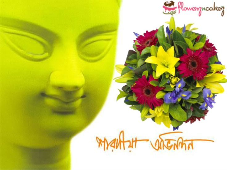 Make this #DurgaPuja special by gifting fresh #flowers. Visit @flowerzncakez for more ideas.