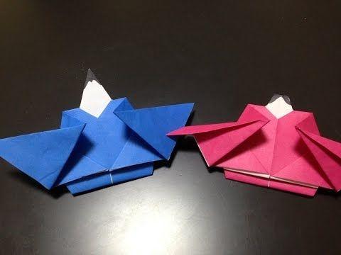 折紙の折り方 雛飾り 女雛 めびな - YouTube