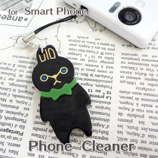 黒うさぎポポ 携帯電話の画面拭きフォンクリーナー - 【LeBlanc-ルブラン-】うさぎ雑貨ショップ