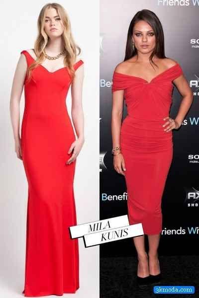 nice Kırmızı Yazlık Abiye Elbise Modelleri