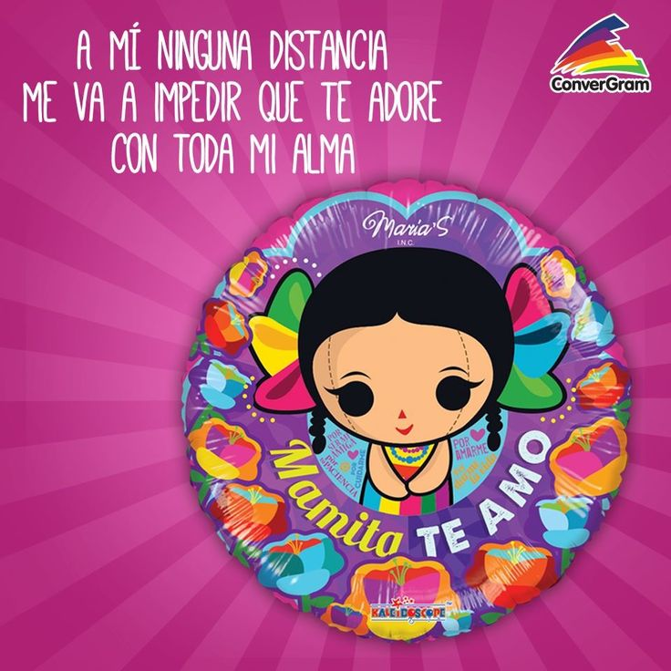 #mamá #diadelasmadres #mariasinc