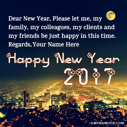 Happy New Year Wishes 2017 With Name