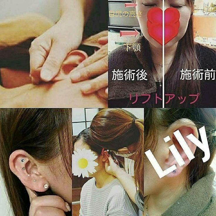 8/6に開催する癒しの空間������ 主催ですが出店します��  Lily 【耳ツボジュエリー、耳リフレクソロジー、ハンドメイドアクセサリー】にて出店します✨ *肩こり、腰痛、首痛、頭痛、リフトアップ、不眠、胃痛、便秘、、、等様々な体の不調・お悩みに応じて施術が出来る耳ツボ���� おしゃれ感覚で出来る耳つぼジュエリー��は キラキラで可愛いものもあれば、目立たない透明・肌色のものもございます★  また、耳リフレクソロジーは肩、首、耳の15分程のマッサージになります★ 耳ツボジュエリーとセットで即効性と体質改善、血流改善、美容効果、癒しにも・・・♥ 是非疲れたからだを癒されに来て下さい\(^o^)/ ※ツボを刺激するだけですので、針を使って穴をあけたり等の施術ではございません。 ・出店内容と料金 ★耳つぼ・・¥500 (リフトアップのみ体験可能) ★耳つぼお試し・・¥1000 ★耳つぼ集中ケア・・¥2000 ※疲れがたまってる方、痛みがあられる方はこちらがオススメです‼(色々な所のケアされたいかたオススメ) ★耳リフレクソロジー(耳、肩、首のマッサージ15分)・・¥1000…