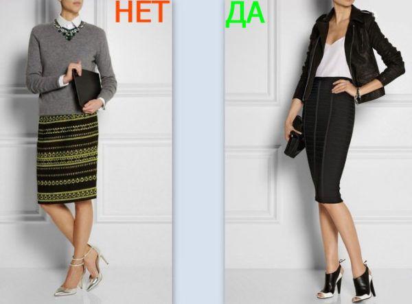 Как скрыть короткие ноги с помощью одежды?