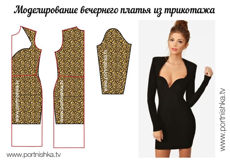 Pattern knitted dresses
