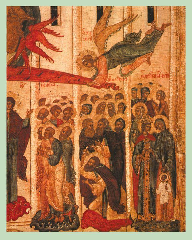 Фрагмент. Начало XVI в.  Покров