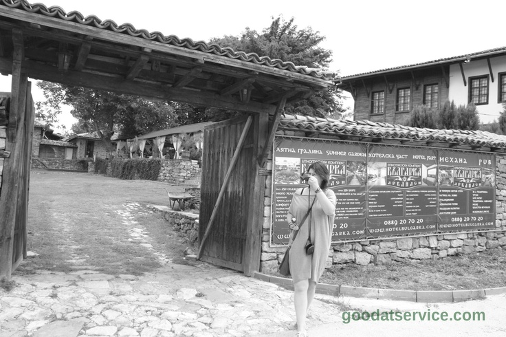I'm checking all hotels.Even the smallest one. Abanasi, Bulgaria #goodatservice.com