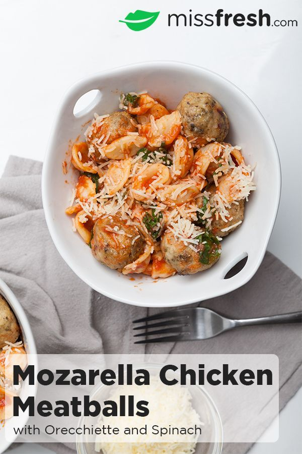 Be sure to prepare extra portions of our mozzarella chicken meatballs because their ambrosial taste will undoubtedly have them vanish in seconds... you've been warned!