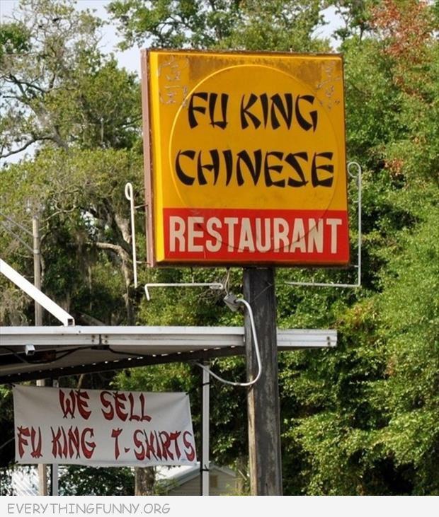 Funny Chinese Restaurant Billboards