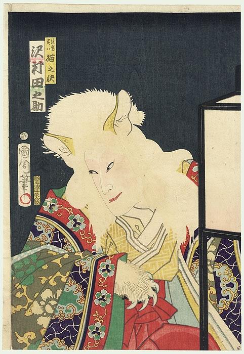 Cat Witch by Kunichika (1835 - 1900)