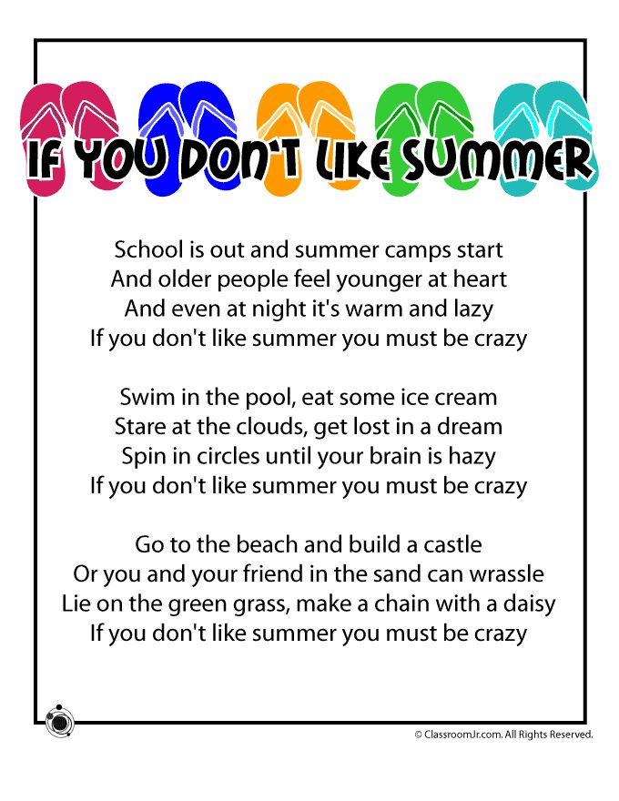 Summer Kids Poems Printable poems for kids with a summer theme - perfect for quick summer reading practice!
