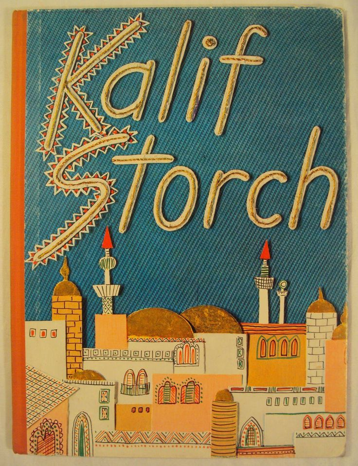 Kalif Storch / Margrit Roelli / 1967 - 20.08.2016 21:17:00 - 1