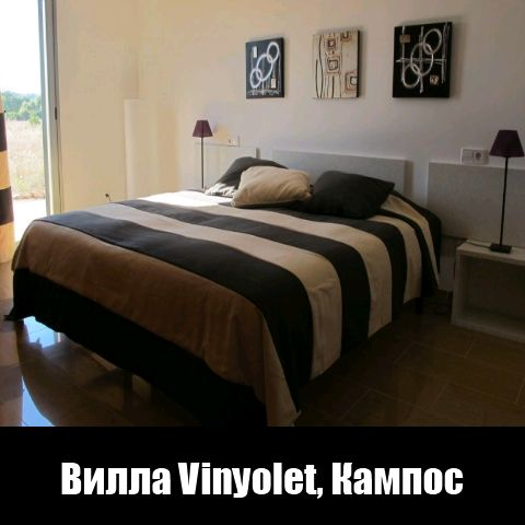 Вилла Vinyolet расположены очень близко к торговым центрам, банков, кафе и ресторанов. Некоторые испанские виллы также расположены очень близко к местам туристического интереса.