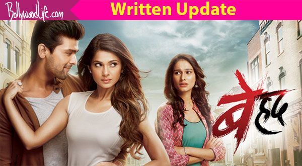 Beyhadh 23 February 2017, Written Update of Full Episode: The Inspector charges Jhanvi with Ashwin's murder #FansnStars