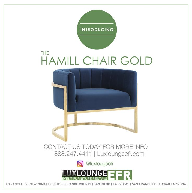 HAMILL CHAIR GOLD #FURNITURE #DESIGN #LUXURY #RENTAL  #DECORATION #LUXLOUNGREEFR #WWWELDACHAIR