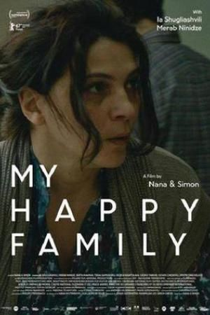 My Happy Family 2017 Full Movie