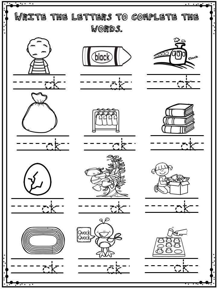 These Practice Sheets Contain Many Different Activiti… Kindergarten  Worksheets Printable, Letter Worksheets For Preschool, Kindergarten  Worksheets Free Printables