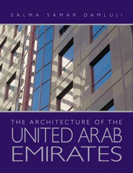 Architecture of the United Arab Emirates. Garnet - Архитектура Объединенных Арабских Эмиратов