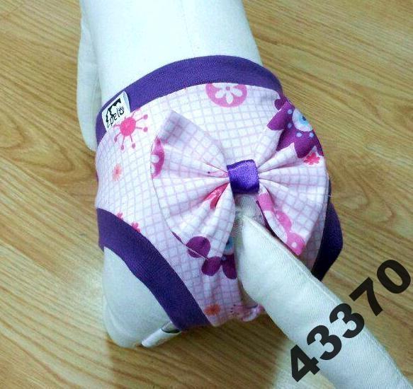 Pelo* majtki na cieczke różowa krateczka NOWOŚĆ