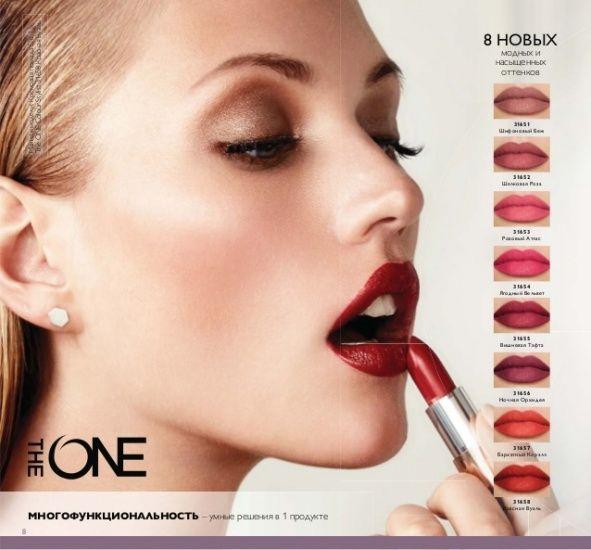 Кремовая губная помада Oriflame The One 5 in 1 Colour Stylist Collective Edition Lipstick в оттенках Шелковая Роза (31652) и Вишневая тафта (31655) отзывы — Отзывы о косметике — Косметиста