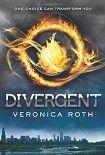 Divergent. Начните читать книги Рот Вероника в электронной онлайн библиотеке booksonline.com.ua. Читайте любимые книги с мобильного или ПК бесплатно и без регистрации.