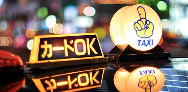 Tokio - http://www.rantapallo.fi/japani/tokio/