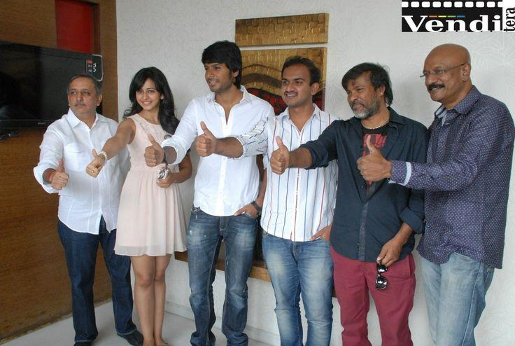 Venkatadri Express Telugu Movie Sucess Meet - http://venditera.in/news/venkatadri-express-telugu-movie-sucess-meet/