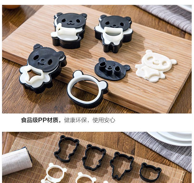 Panda Cookie Mold, Black and White , One Size - Home Simply | YESSTYLE