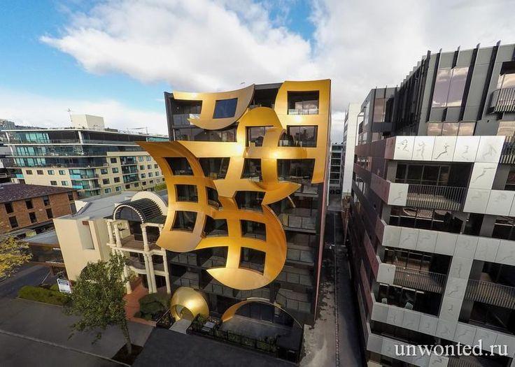 Необычный фасад дома Orbis выглядит так, словно в него вдавлены гигантские сферы, создающие огромные вогнутые и выпуклые кривые с выступающими углами. А за золотым композитным фасадом, такой странной формы, расположились балконы квартир с разнонаправленными вида