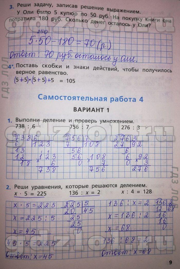 Задача по биологии 10 класс с решением решение задач по физики лукашик