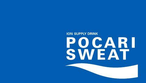 Pocari Sweat Logomark ロゴマーク ロゴ ロゴデザイン