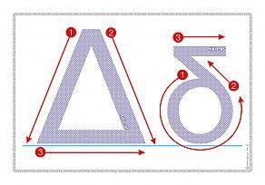 """Εκτύπωση φύλλου δραστηριότηρας με θέμα """"Πώς γράφεται το γράμμα Δ,δ""""."""