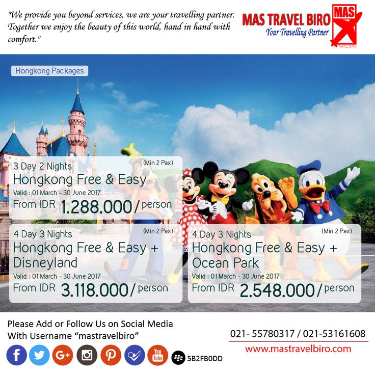 Hongkong Free & Easy Packages. Book Now !! ;) #mastravelbiro #promo #hongkong #tour #FIT #individualtour