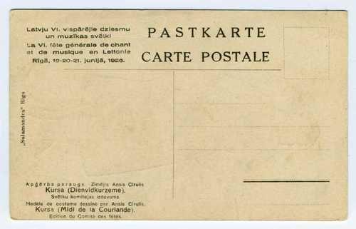 reverse, Latvian National Costumes Latvia Courland 1926 Cirulis Salamandra Riga Postcard