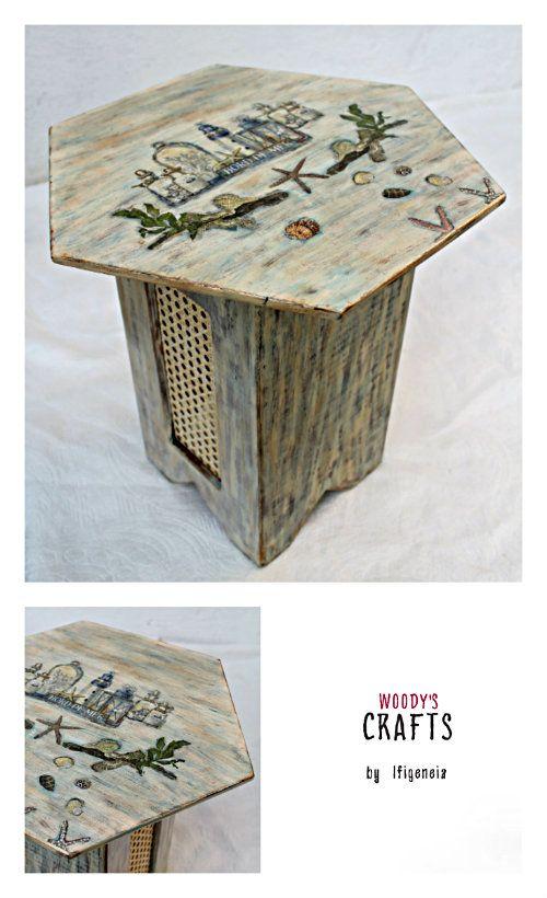 Μικροκατασκευές| Χειροποίητο βοηθητικό τραπεζάκι το οποίο μπορεί κάλλιστα να μετατραπεί και σε ένα καρεκλάκι.