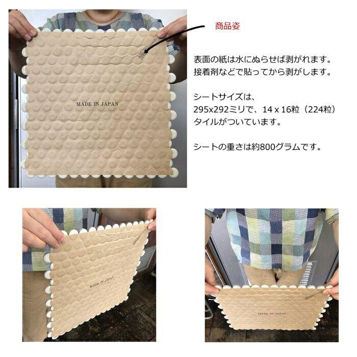楽天市場 丸 モザイクタイル シート 磁器 19丸 かわいい コインタイル