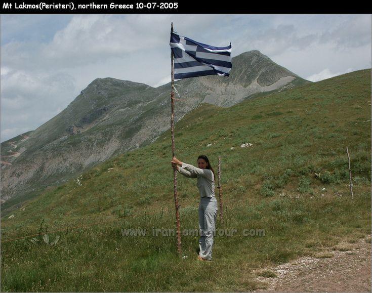Mt Lakmos - Peristeri - northern Greece