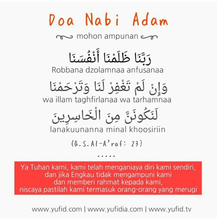 Doa Nabi Adam As