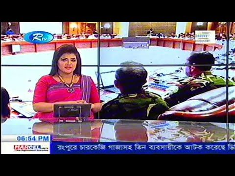 RTV Bangla News Today 10 July 2017 Bangladesh Latest News Today BD All N..